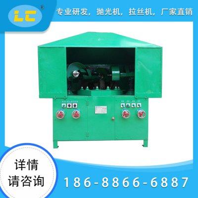 新型圓盤自動拋光機LC-ZP904A