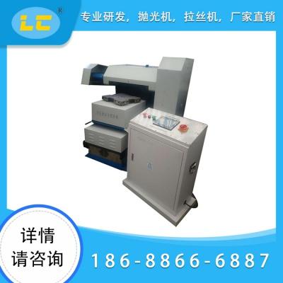 數控自動拋光機LC-C175SK