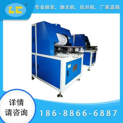 五金飾品拋光機LC-ZP602
