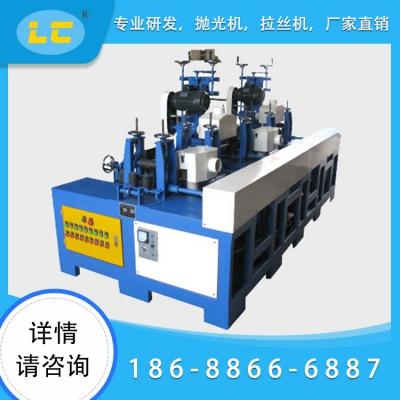 二組方管拋光機LC-ZP102