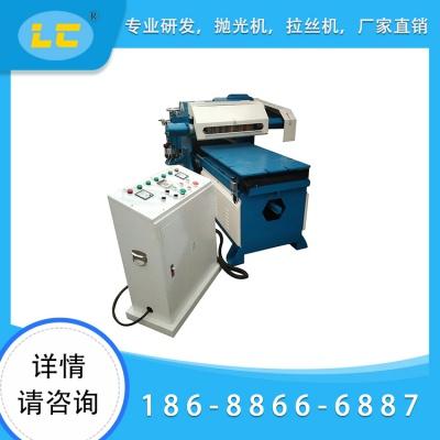 鈦板自動拋光機LC-1710