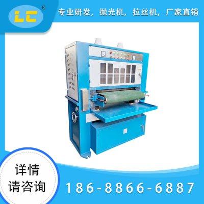 鐵板 銅板 鋁板 自動拋光機LC-ZP600