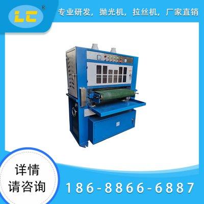 鋁板自動砂光機LC-ZL800-N