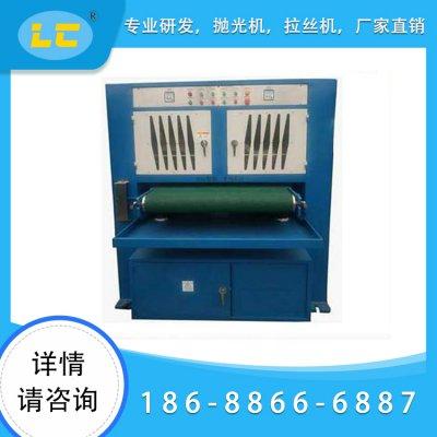 板材自動拉絲機 LC-C1000