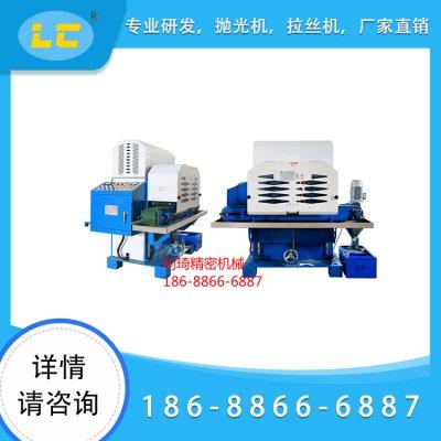 輸送式尼龍輪自動砂光機 LC-C315-2N