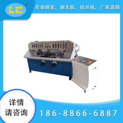 雙工位平面水磨拉絲機LC-BL610-2