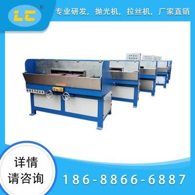 自動水砂機LC-BL610-2
