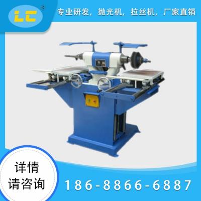臺式搖擺拉絲機LC-BL607A