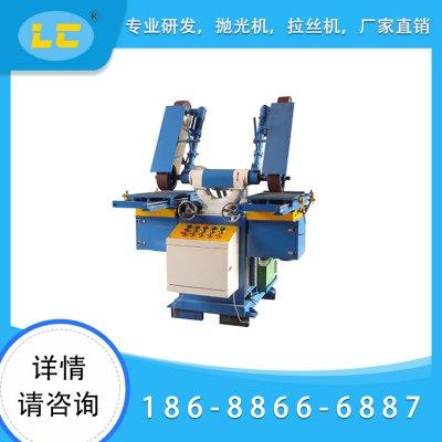 臺式搖擺拉絲機(帶變頻調速)LC-BL605B