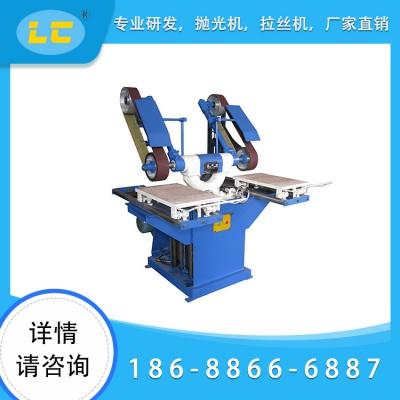 臺式自動砂帶機LC-BL305S