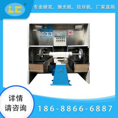 除塵拋光機 水淋濕式打磨拋光機LC-SD505