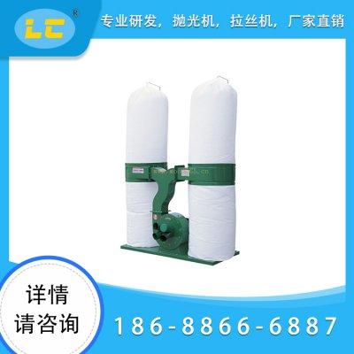 雙桶布袋吸塵器LC-ZX104