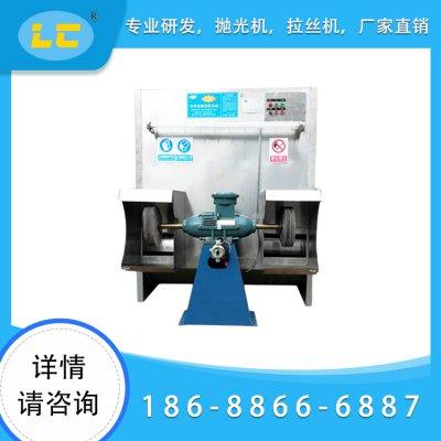 環保拋光除塵設備 水淋式防爆除塵一體拋光機LC-SD506