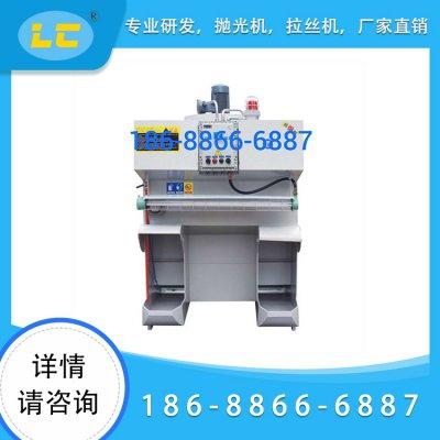 自激噴淋濕式除塵器  LC-ZY-SF300-2