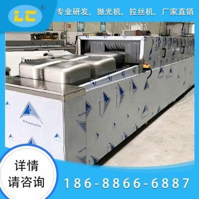 工業五金超聲波清洗機通過式噴淋除油清洗設備LC-CSTG-L140