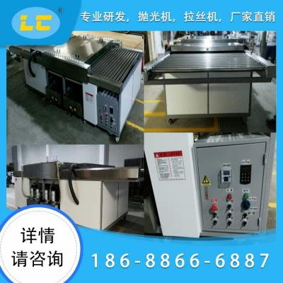 工業用清洗機平板不銹鋼五金鋸片平面清洗機LC-PMQX-L3.41
