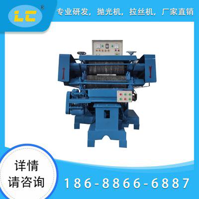 自動雙軸不銹鋼拋光機LC-K1300