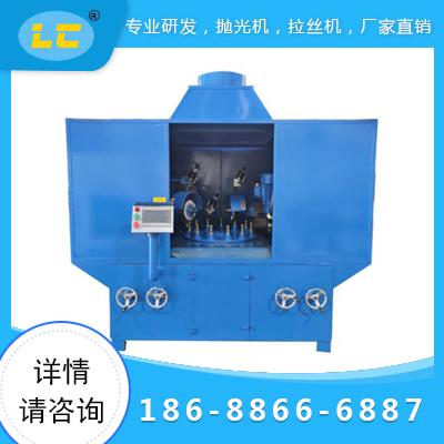圓盤自動拋光機LC-ZP904 -12