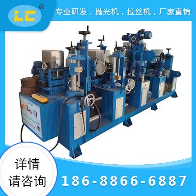 八頭方管自動拋光機LC-201-8M
