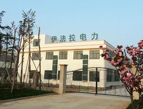 省市媒體到亳蕪產業園采訪伊法拉電力等-電纜附件廠家