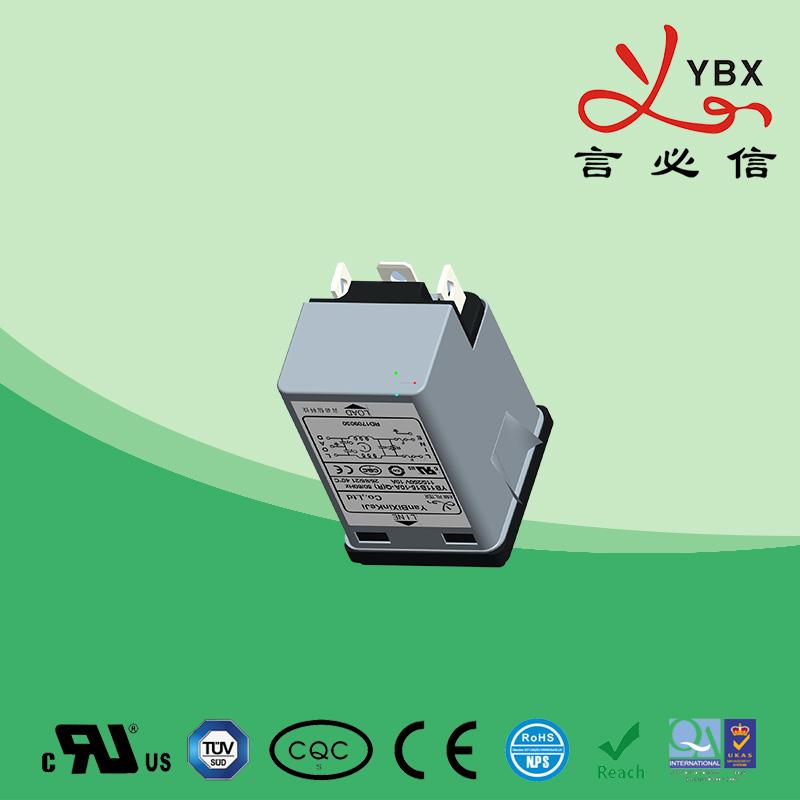 插座+保险丝滤波器YB11B13-B16