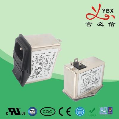 三合一 开关+插座+保险丝 医疗设备滤波器