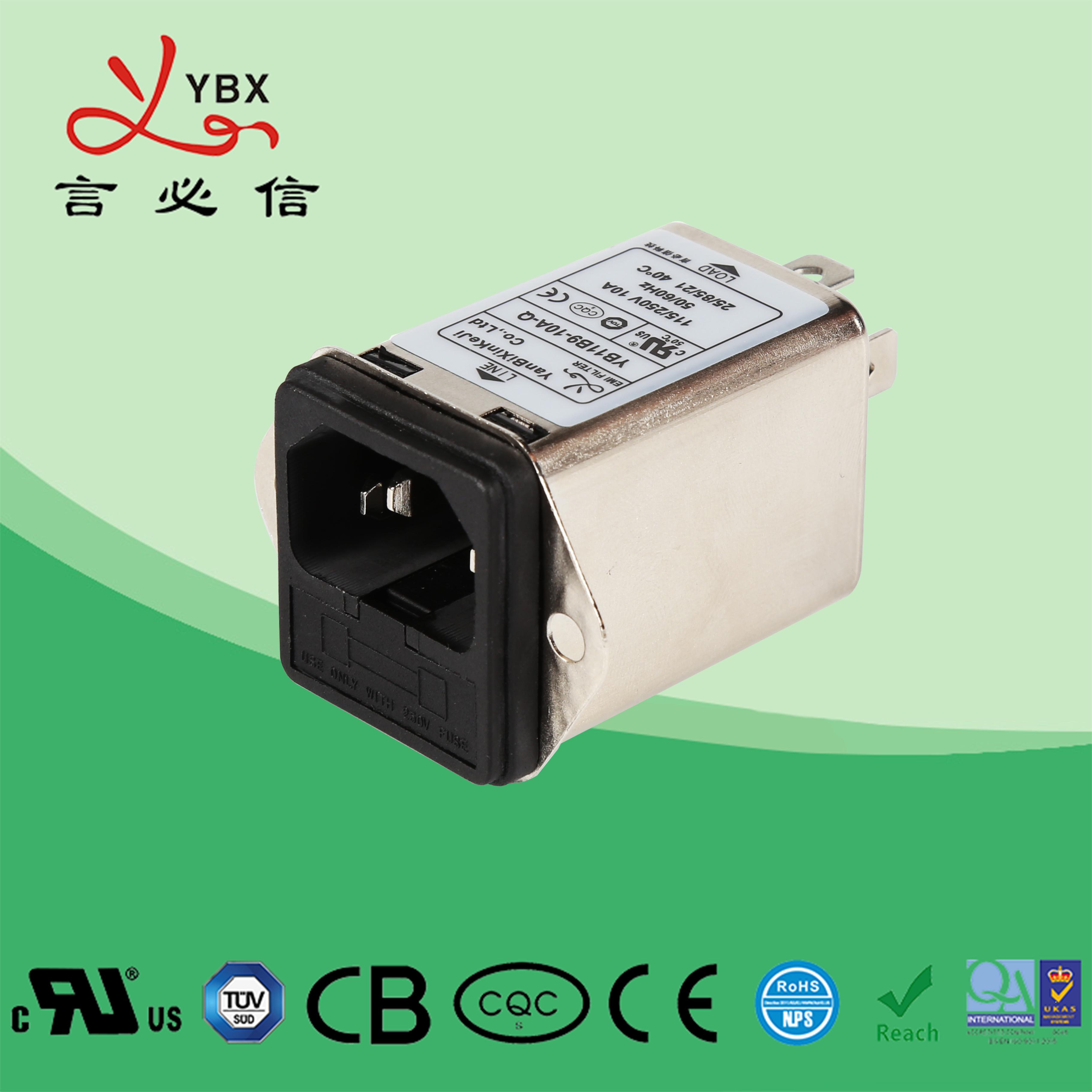 插座+保险丝滤波器YB11-B9-B10