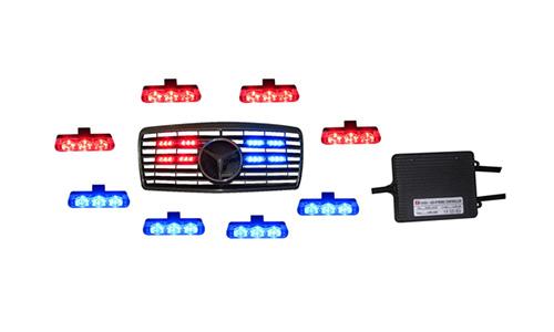 LED-H3-8 中网灯