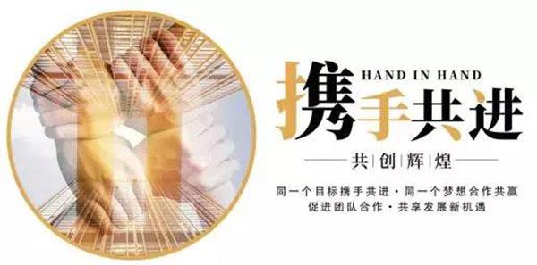 manbet萬博體育首屆管理層員工培訓活動圓滿落幕