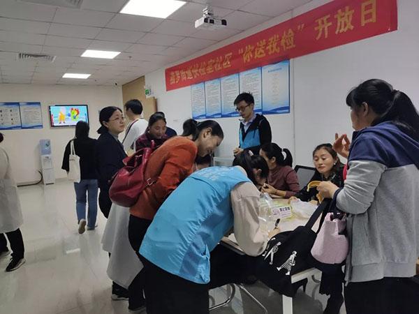 """12月份燕罗快检室开放日市民""""你送我检""""活动"""