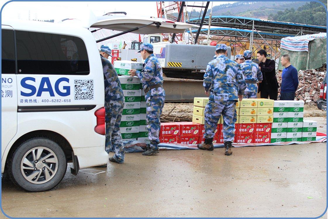 2015年給光明新區山體滑坡支援隊送水、水果