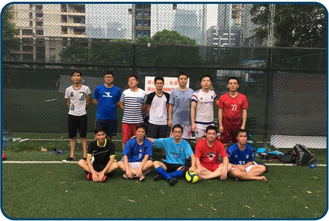 2016年足球比賽
