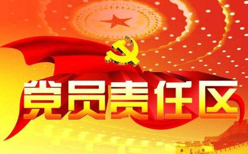 东莞日报专访澳星董事长赵文发-时刻记着党员的社会责任!