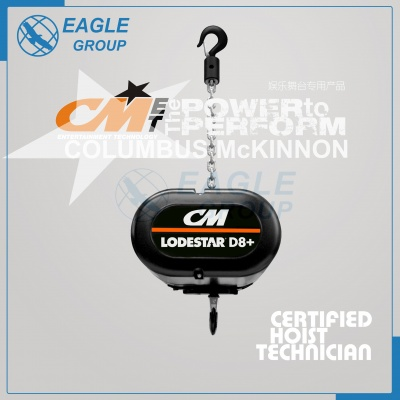 CM Lodestar D8+ 电动环链葫芦