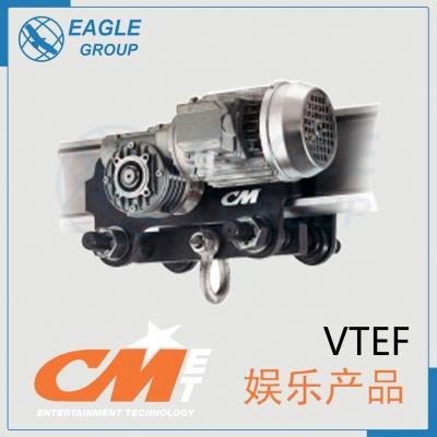 CM VTEF 电动小车