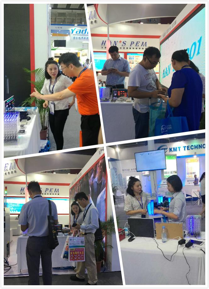 2017广州国际照明展