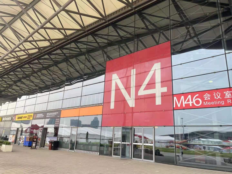 国冶星与您相约第26届中国国际厨房、卫浴设施展览会N4E10