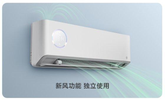 UVC应用行业爆发,小米推出米家新风空调,除菌率达99.9%