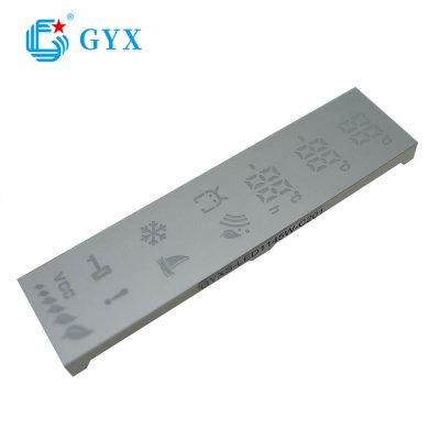 冰箱顯示模塊LED數碼管