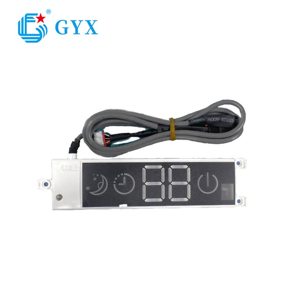 带2八数大小家电控制板PCBA加工带显示LED数码管