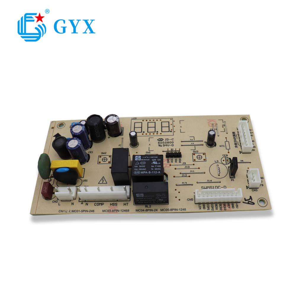 光板不带LED数码管显示的PCBA加工控制板贴片大小家电控制板