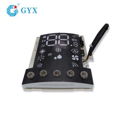 空调用PCBA加工双8位LED数码管大小家电控制板带显示