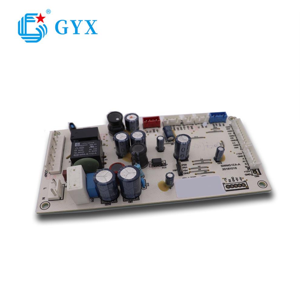 冰箱PCBA加工LED數碼管大小家電控制板帶顯示