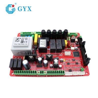SMT貼片加工,PCBA來料來樣加工,定制各類大小家電控制板