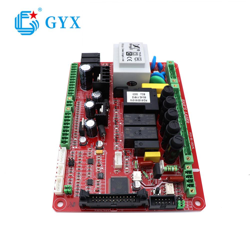 定制各类大小家电主控制板 PCBA来料来样加工 SMT贴片加工 AI插件加工