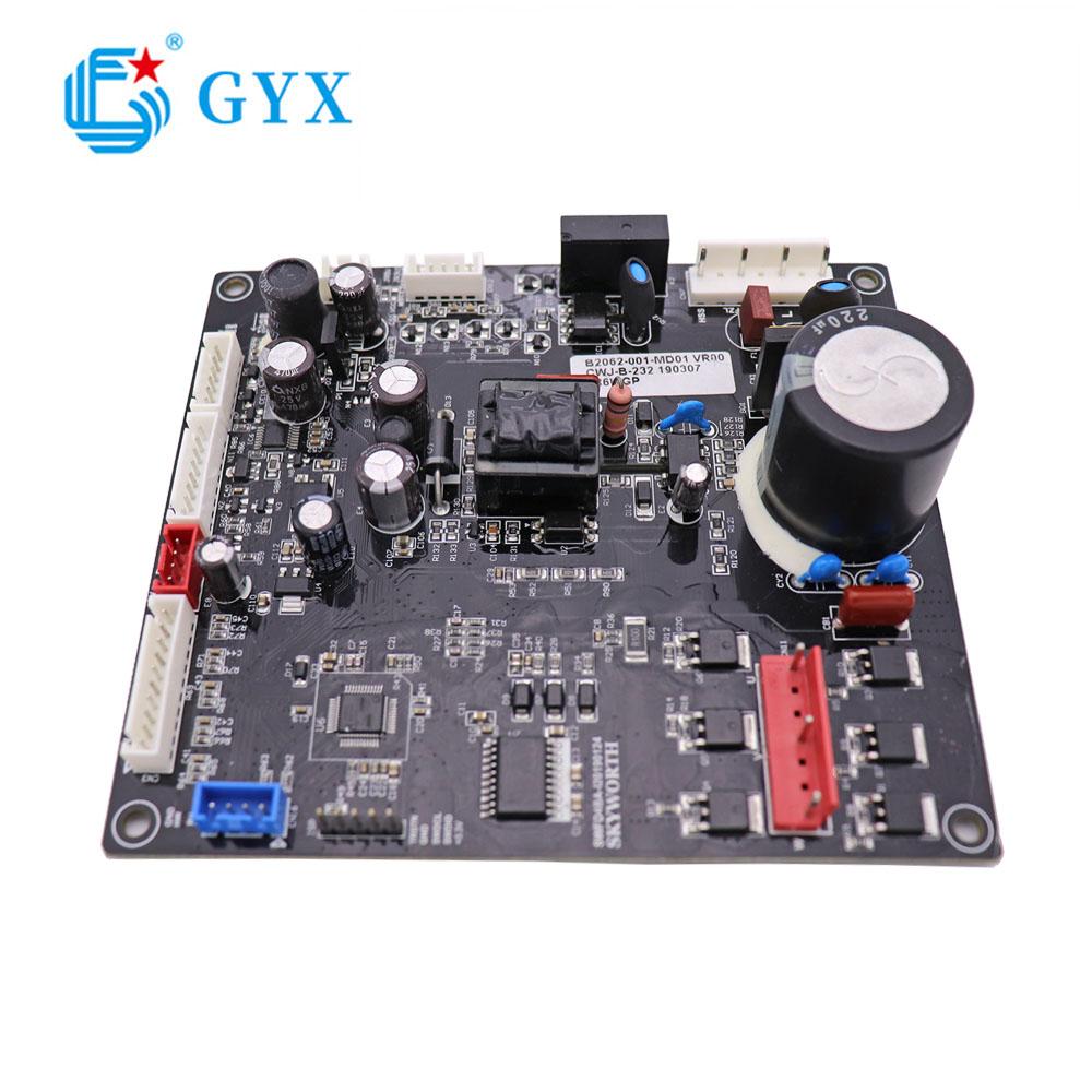 各類大小家用電器屏幕顯示控制PCBA板,工廠定制開發PCBA板