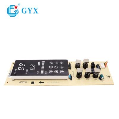 带显示条数码管PCBA定制加工控制板