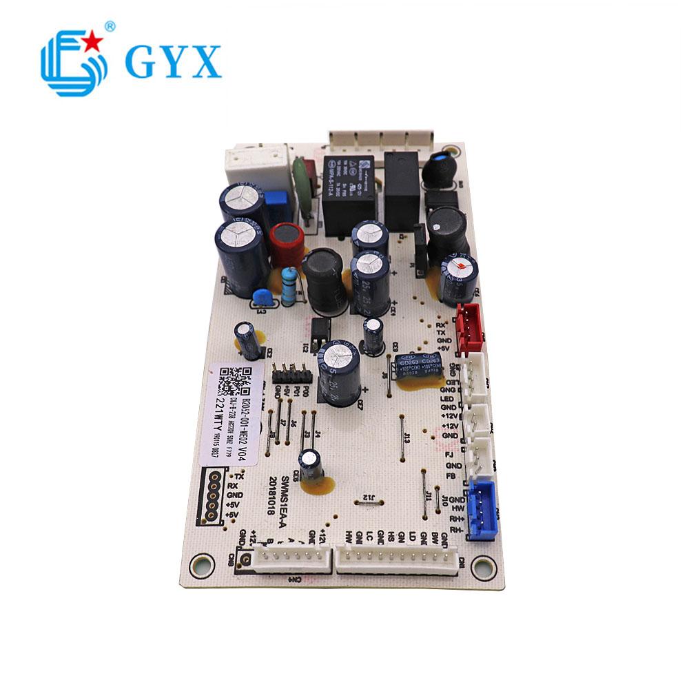 控制板PCBA包工包料贴片加工 深圳宝安福永SMT贴片加工供应商