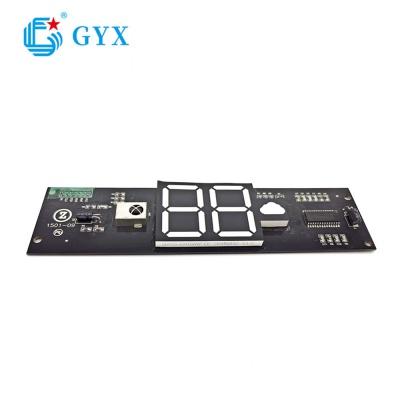 帶2個8顯示LED數碼管PCBA加工定制大小家電控制板