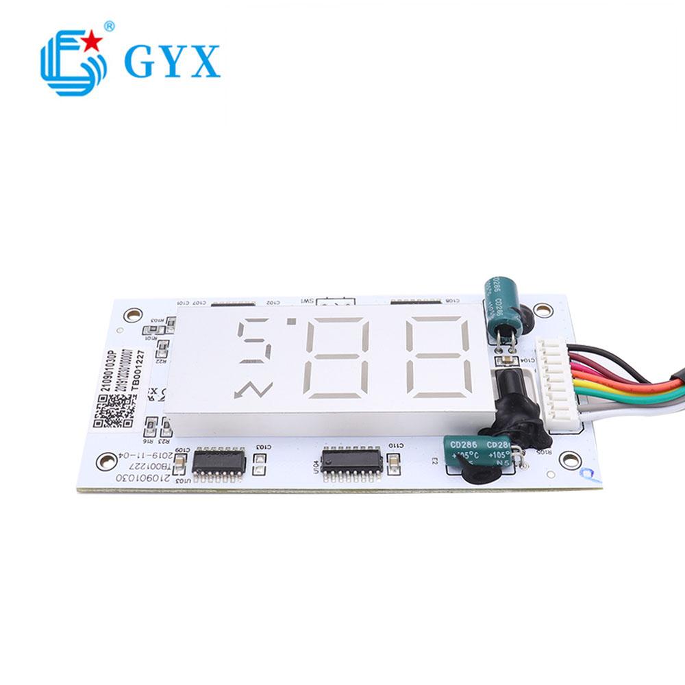 家用生活设备控制显示板PCBA加工 SMT贴片插件代工供应厂家
